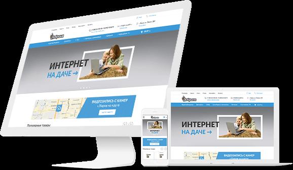 Веб агентство создание сайтов продающих страниц рекламный ролик создание сайтов